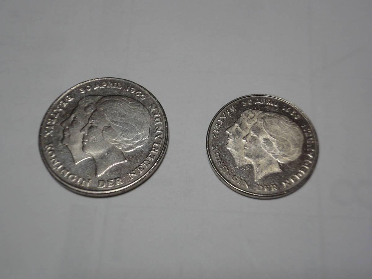 オランダ 新女王誕生記念 2 1/2グルテン硬貨、1グルテン硬貨_画像2
