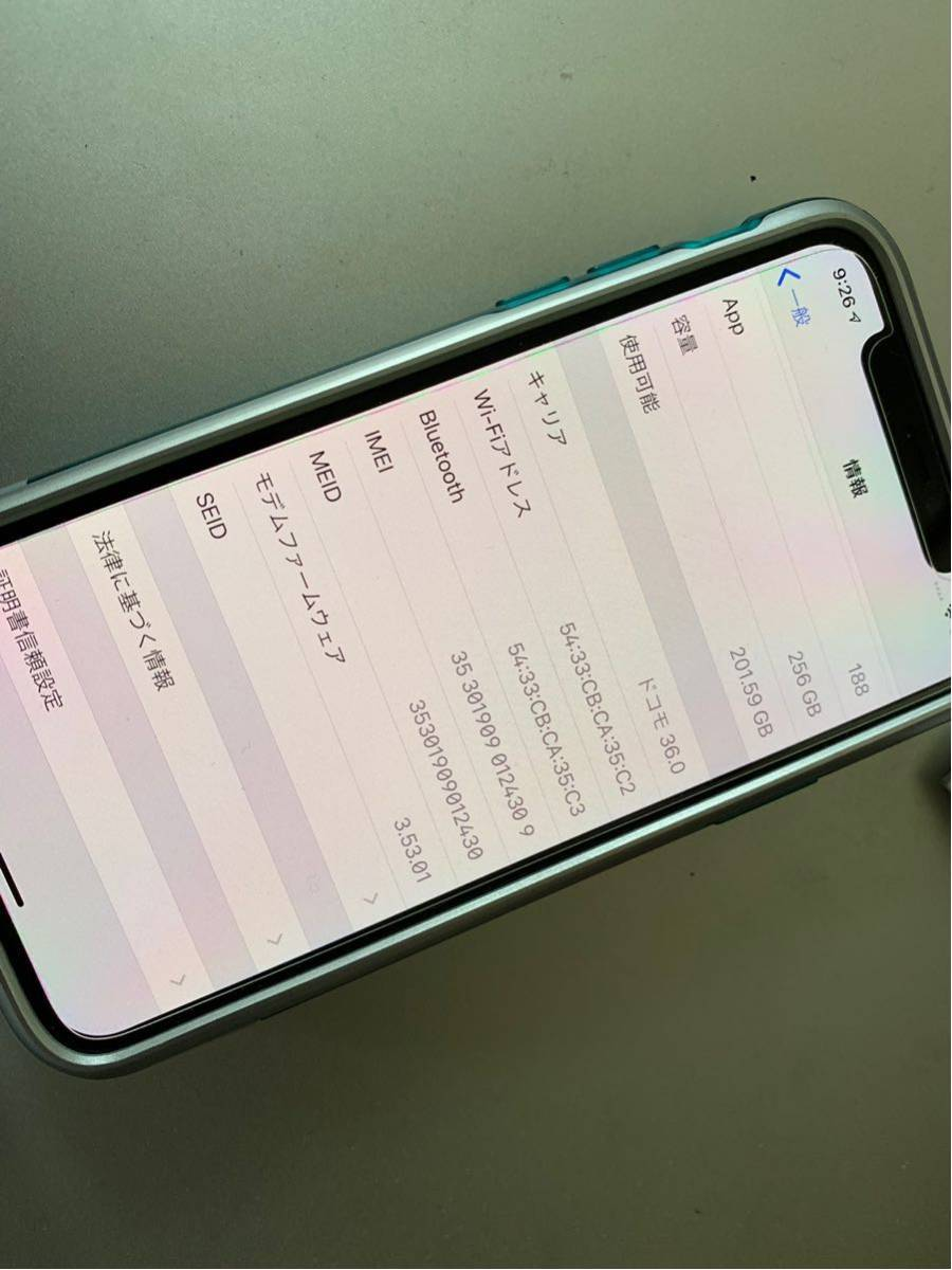 iPhone X 256GB SIMフリー シルバー Spigen 限定カバー付き 送料無料_画像4