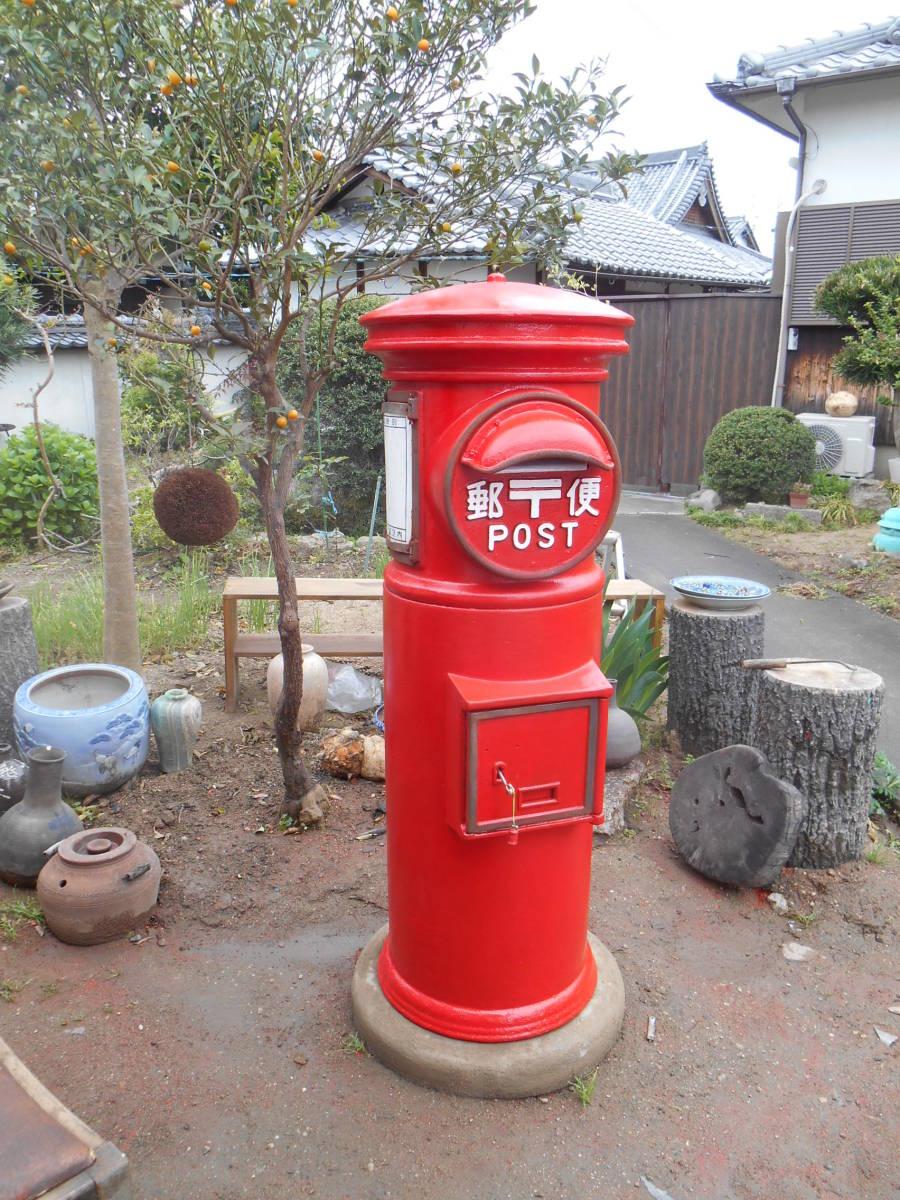 郵便ポスト 郵便ポスト本物 鍵付き昭和レトロポスト ポスト 自宅までお運びいたします。_画像2