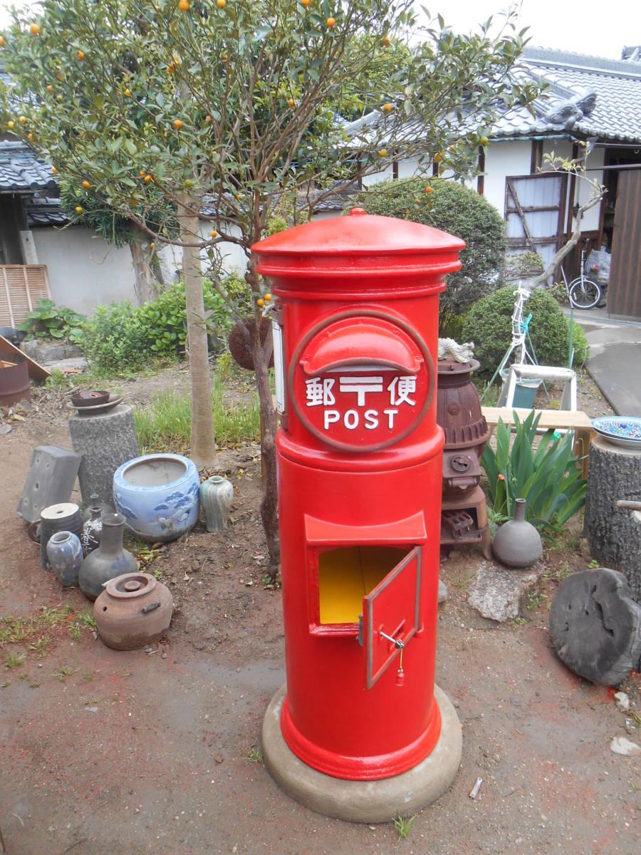郵便ポスト 郵便ポスト本物 鍵付き昭和レトロポスト ポスト 自宅までお運びいたします。