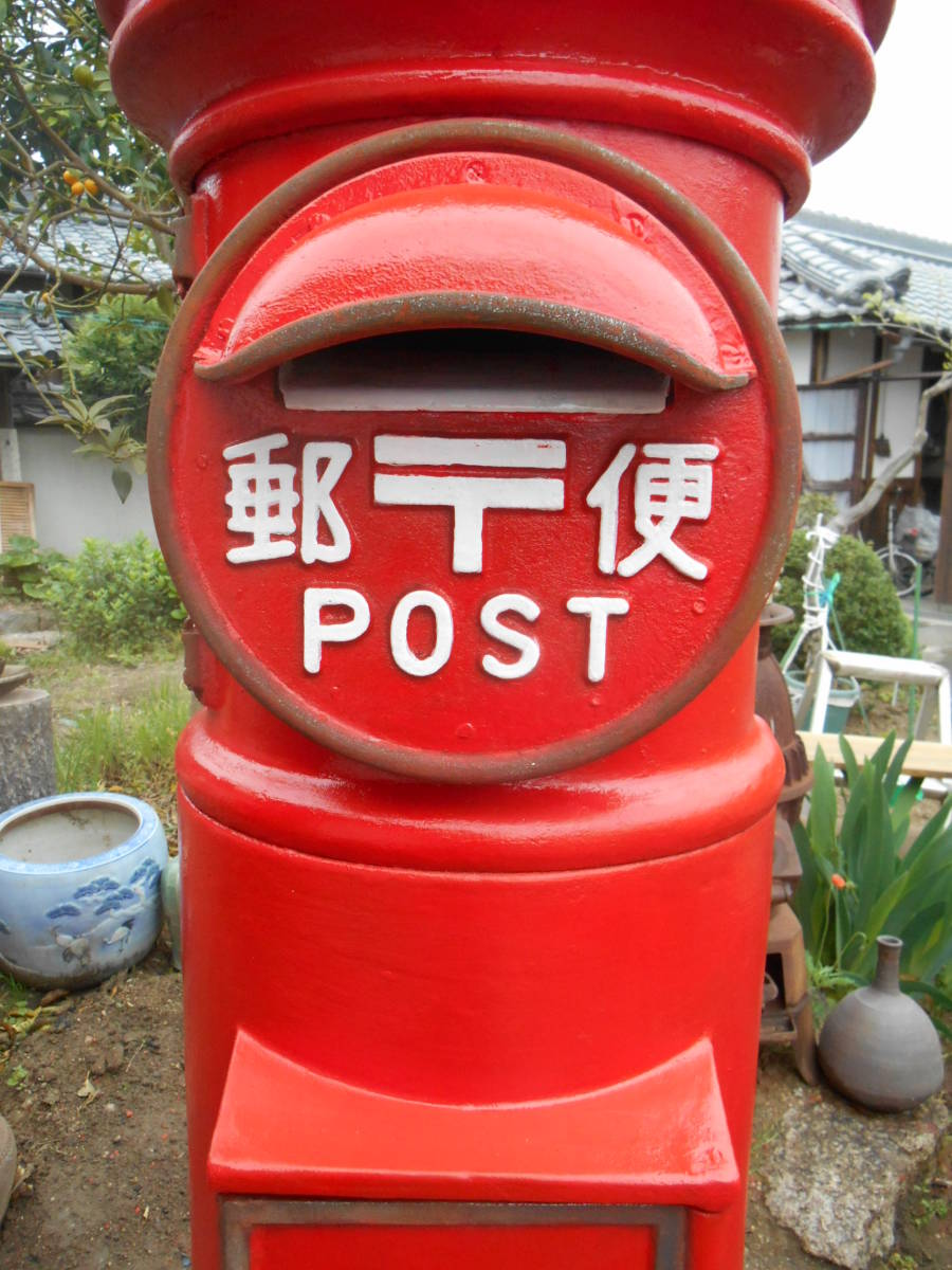 郵便ポスト 郵便ポスト本物 鍵付き昭和レトロポスト ポスト 自宅までお運びいたします。_画像5
