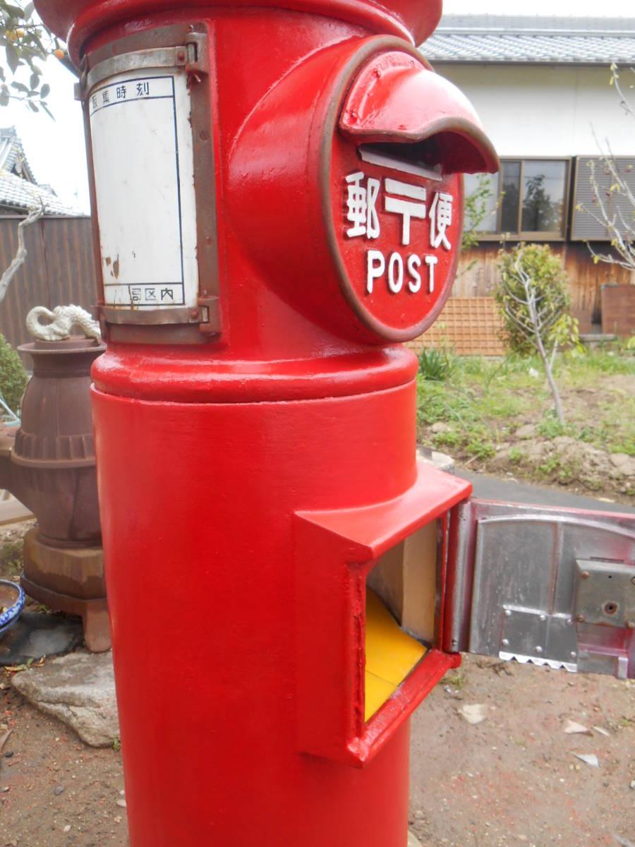 郵便ポスト 郵便ポスト本物 鍵付き昭和レトロポスト ポスト 自宅までお運びいたします。_画像7