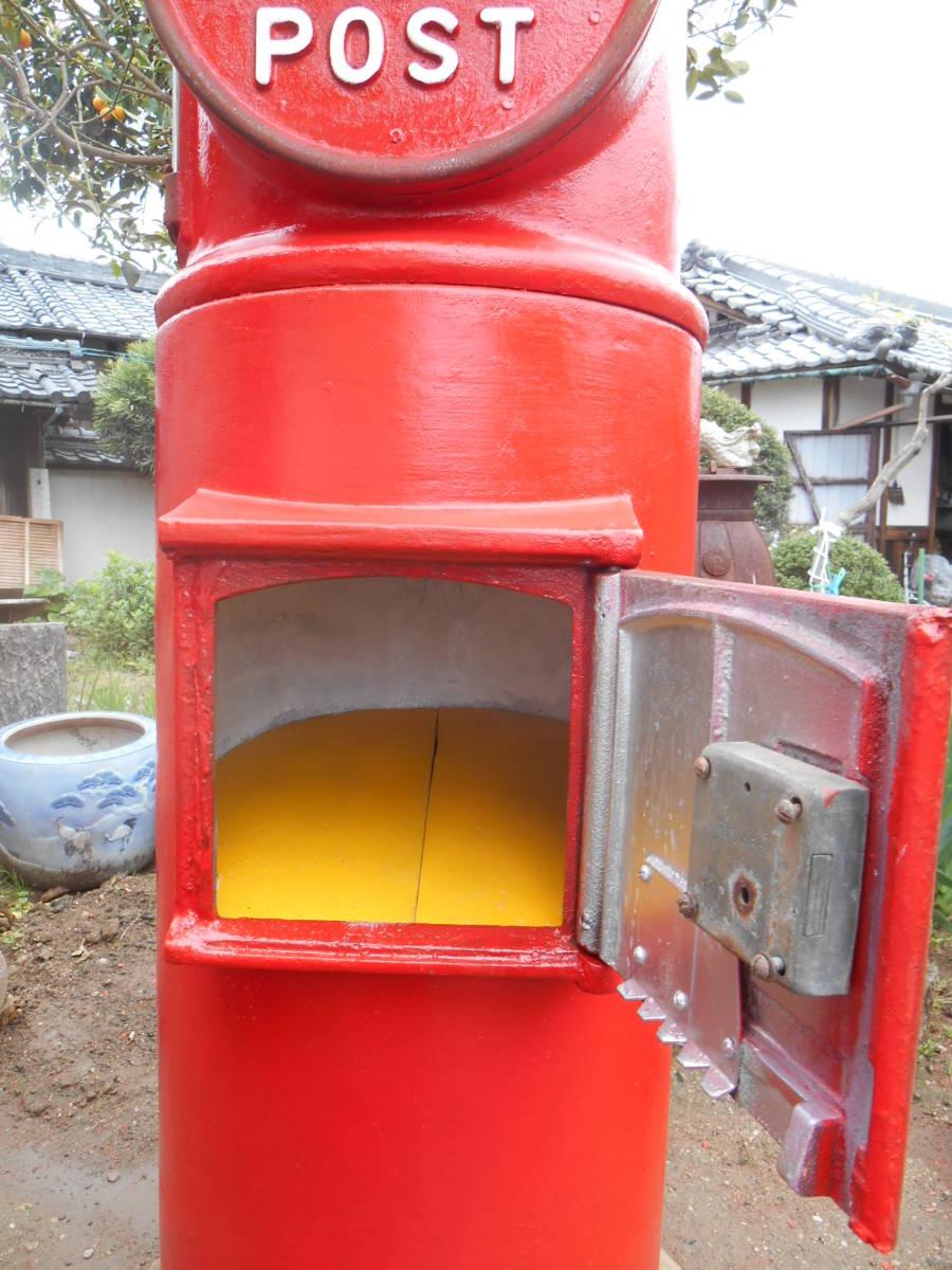 郵便ポスト 郵便ポスト本物 鍵付き昭和レトロポスト ポスト 自宅までお運びいたします。_画像6