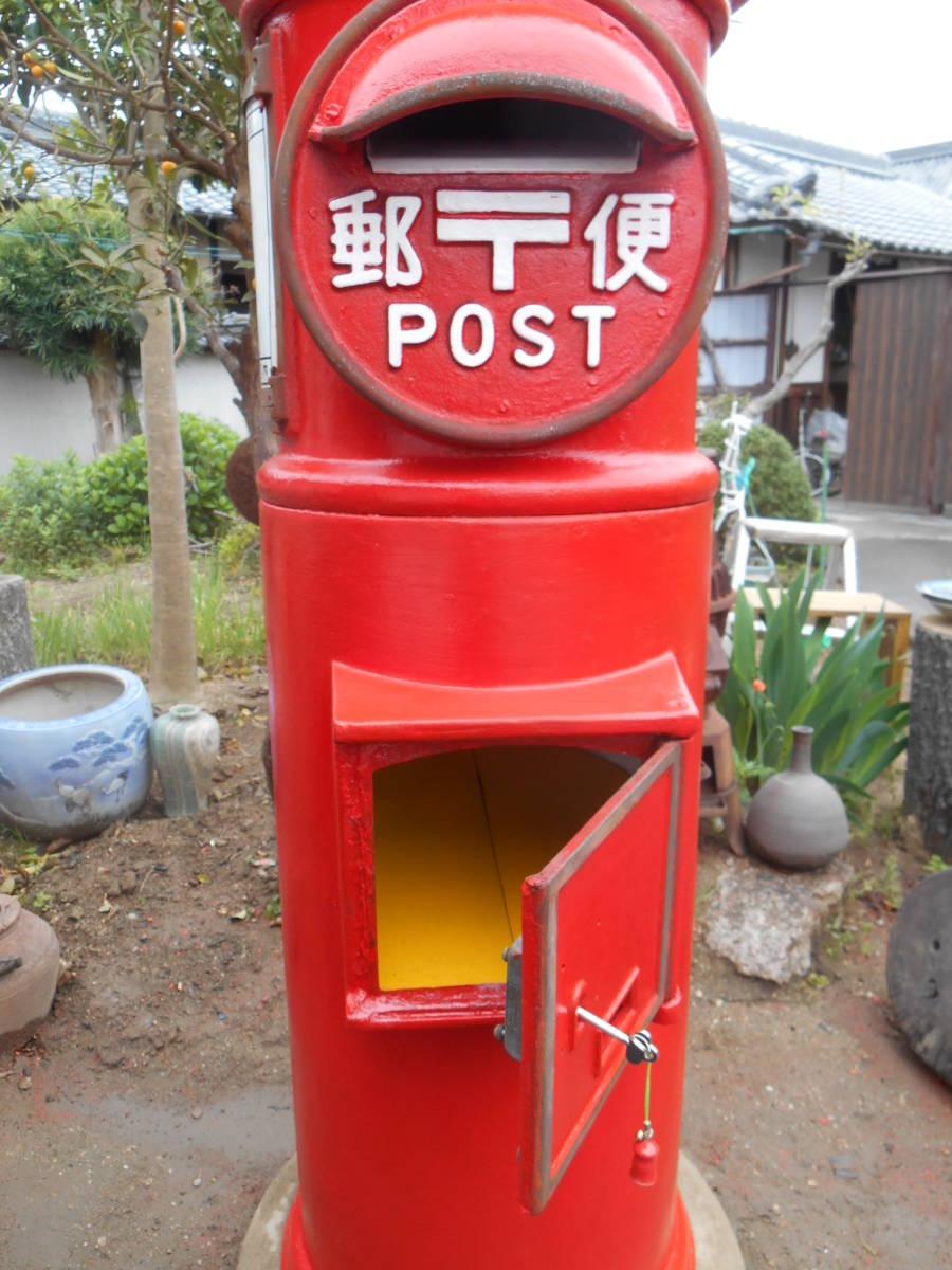 郵便ポスト 郵便ポスト本物 鍵付き昭和レトロポスト ポスト 自宅までお運びいたします。_画像4