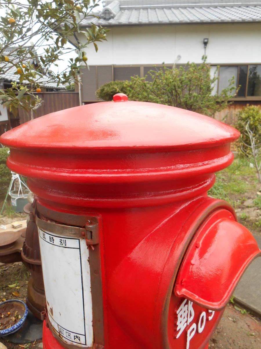 郵便ポスト 郵便ポスト本物 鍵付き昭和レトロポスト ポスト 自宅までお運びいたします。_画像10