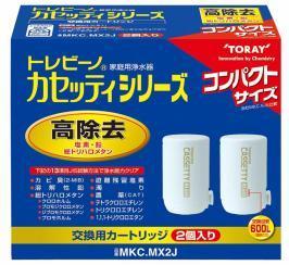 東レ 浄水器 トレビーノ カセッティシリーズ 交換用カートリッジ MKC.MX2J 2個入り 新品・未開封