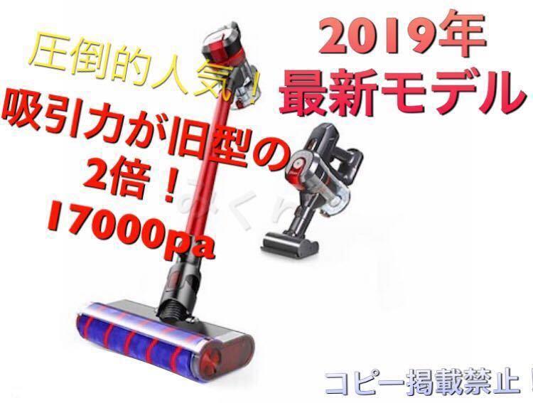 新品 Dibea D008 pro サイクロン コードレス 掃除機