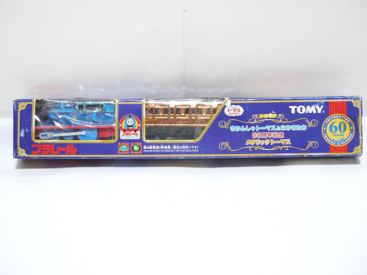 3225T/新品◇プラレール きかんしゃトーマスとなかまたち 60周年記念 メタリックトーマス TOMY