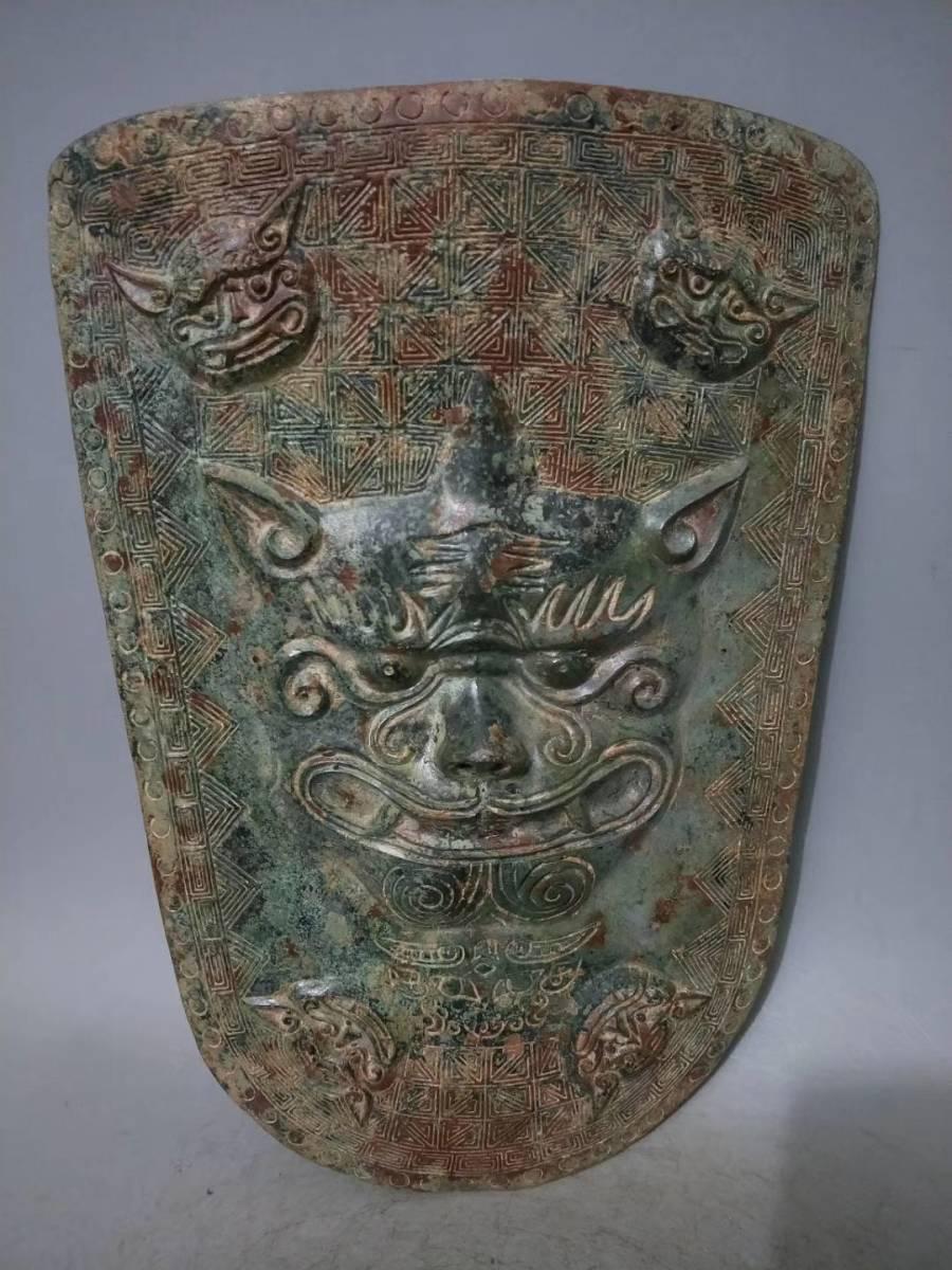 民間収集 銅製 神獣紋 盾 武具 防具 希少珍品 唐物 参考品