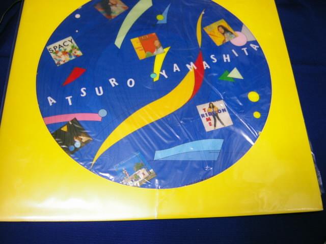 非売品ピクチャーLP】山下達郎/9 MINUTES OF TATSURO YAMASHITA(ナイアガラ系/限定700枚もの_画像2