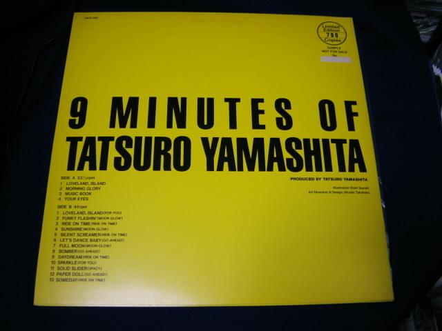 非売品ピクチャーLP】山下達郎/9 MINUTES OF TATSURO YAMASHITA(ナイアガラ系/限定700枚もの_画像3