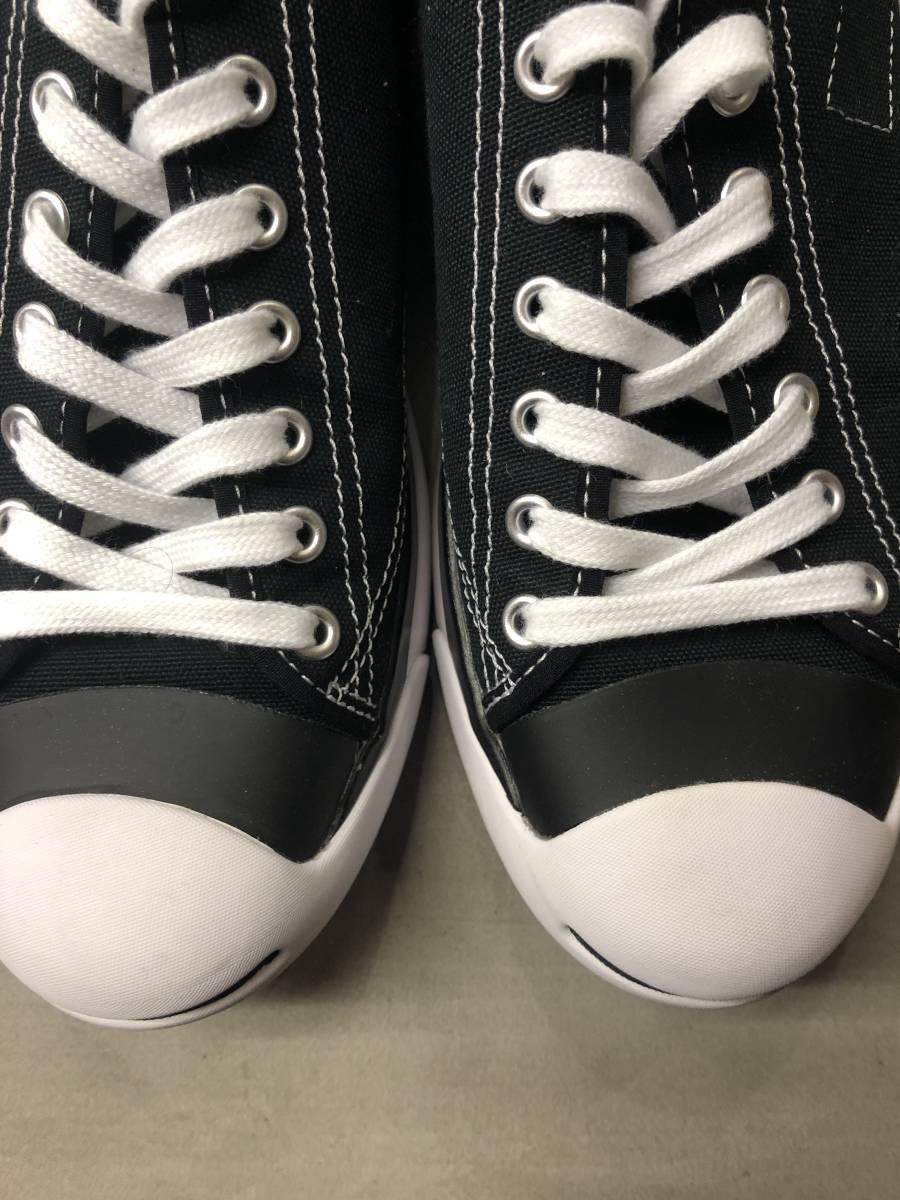 c0ee66e7063b CONVERSE JACK PURCELL JP MODERN X FRAGMENT PACK BLACK WHITE 160156C 27.0cm  コンバース ジャックパーセル 藤原ヒロシ フラグメント