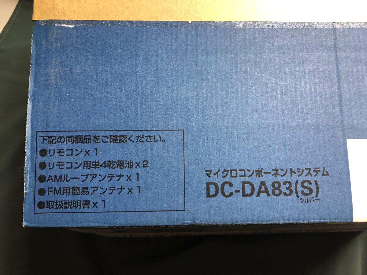 d▲新品ラジカセ▼b SANYO サンヨー《DC-DA83S》マイクロコンポーネントシステム ▲重低音再生/タイマー機能/CD-R/RW再生可能▼_画像7