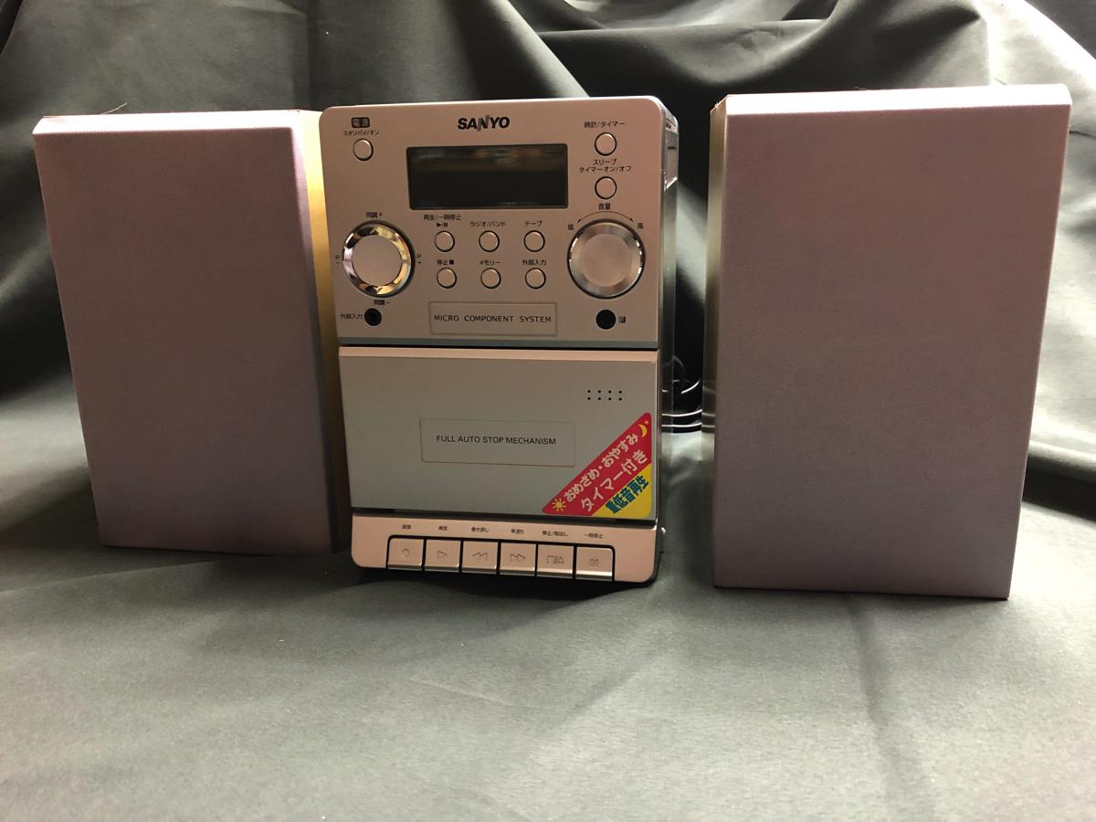 d▲新品ラジカセ▼b SANYO サンヨー《DC-DA83S》マイクロコンポーネントシステム ▲重低音再生/タイマー機能/CD-R/RW再生可能▼