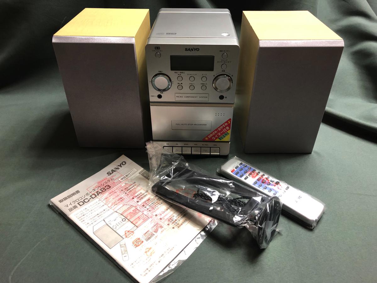 d▲新品ラジカセ▼b SANYO サンヨー《DC-DA83S》マイクロコンポーネントシステム ▲重低音再生/タイマー機能/CD-R/RW再生可能▼_画像9