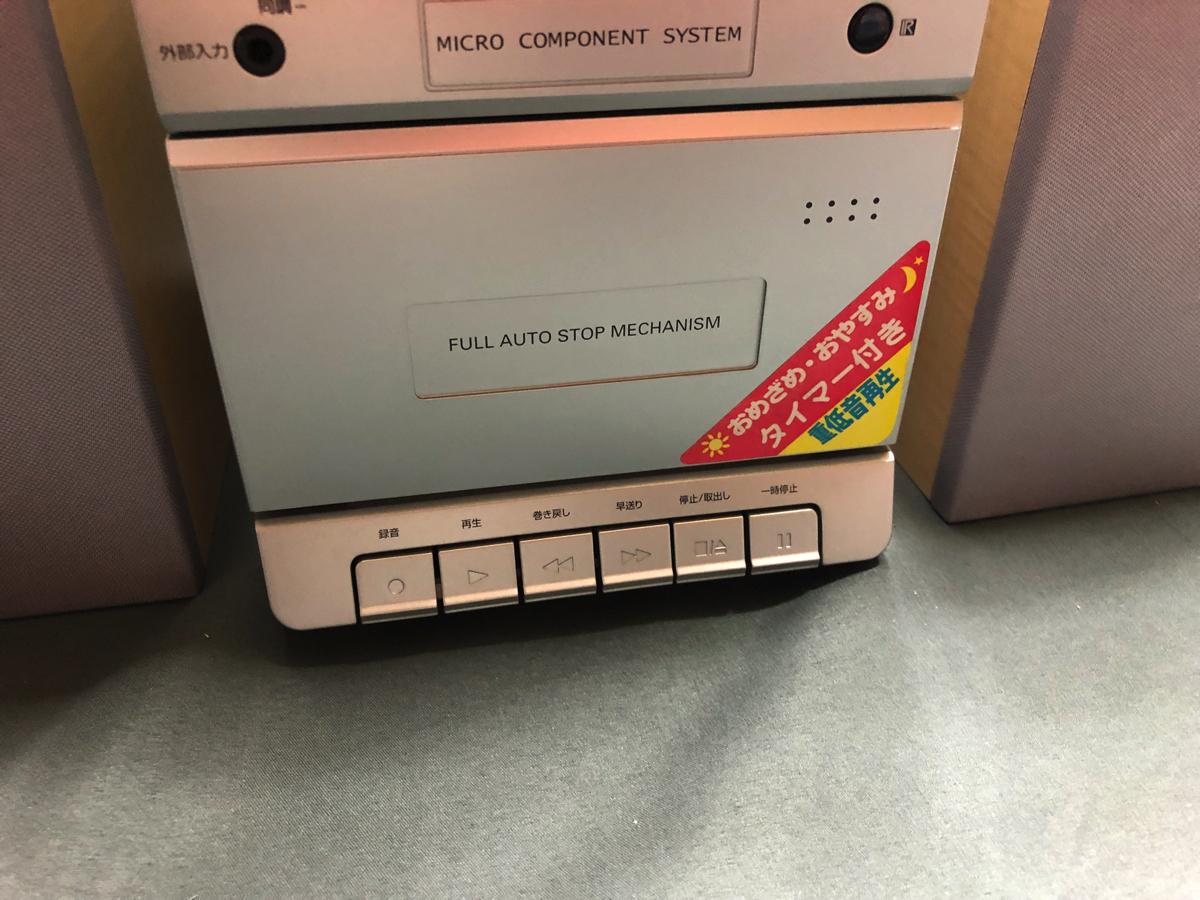 d▲新品ラジカセ▼b SANYO サンヨー《DC-DA83S》マイクロコンポーネントシステム ▲重低音再生/タイマー機能/CD-R/RW再生可能▼_画像3