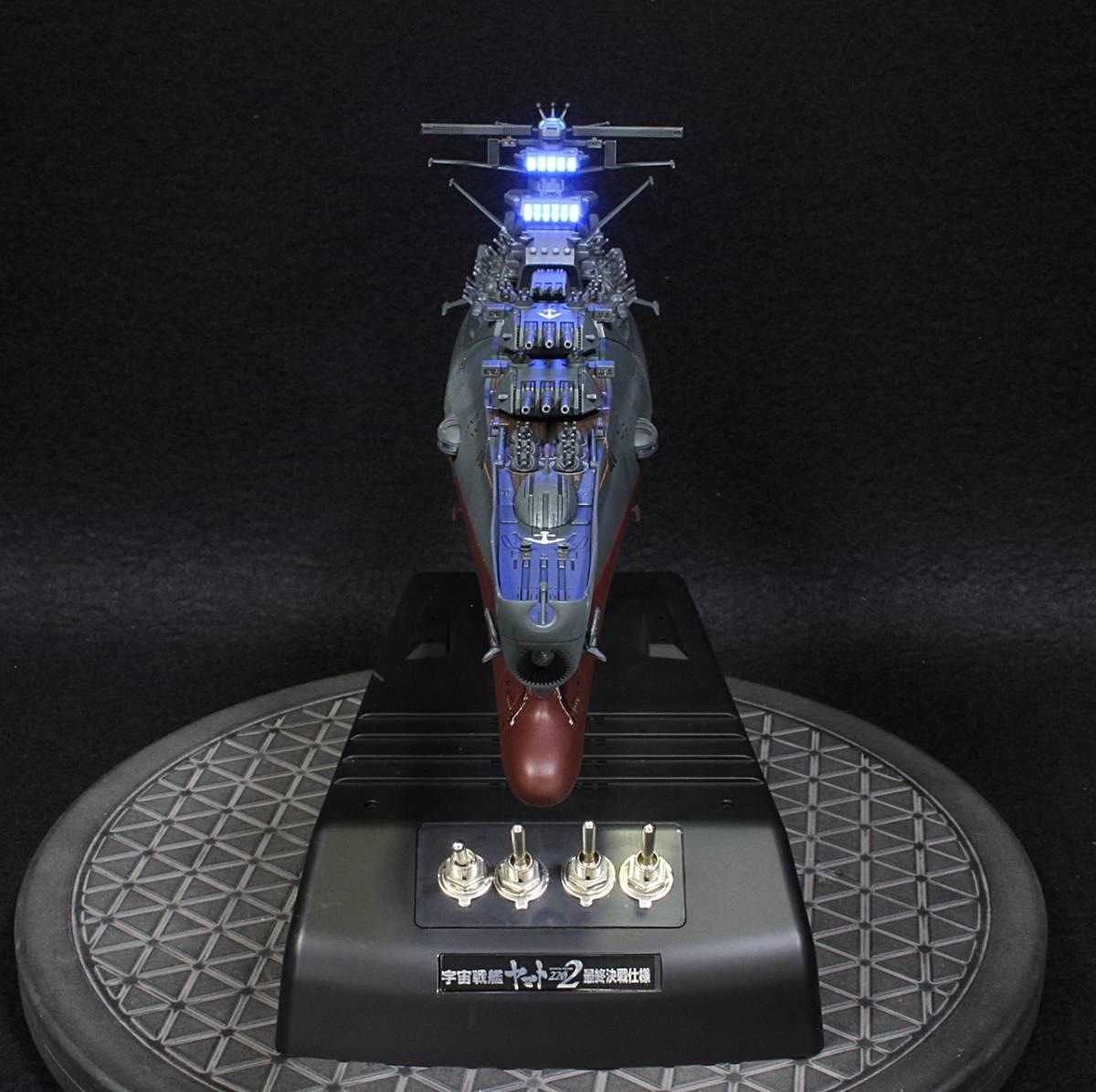 バンダイ 1/1000 宇宙戦艦ヤマト2202(最終決戦仕様)アクション改修ウェザリングVer制作完成品_画像10