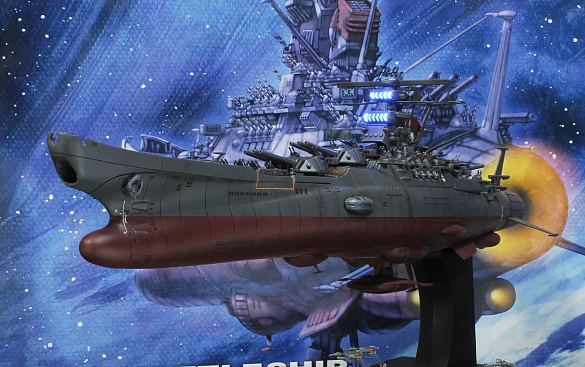 バンダイ 1/1000 宇宙戦艦ヤマト2202(最終決戦仕様)アクション改修ウェザリングVer制作完成品_画像3