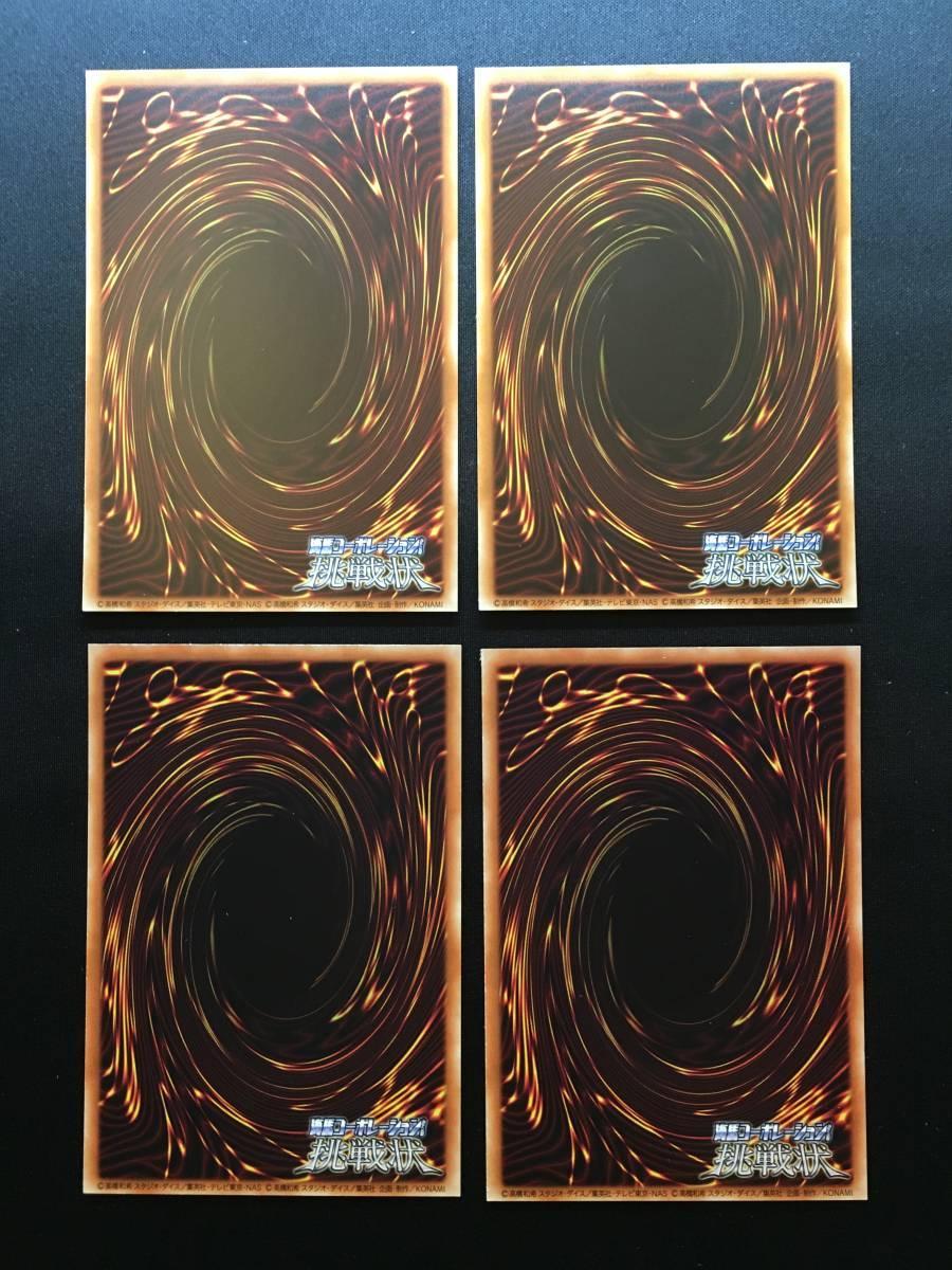 遊戯王 未開封 映画公開記念カード オベリスクの巨神兵 1パック ミレニアム レア 1パック 合計2パック+謎解きキットのセット付 まとめ売り_画像7