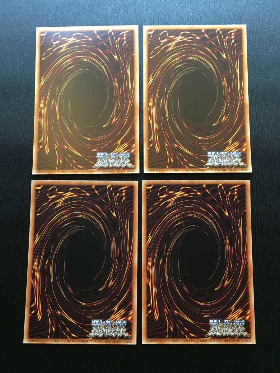 遊戯王 未開封 映画公開記念カード オベリスクの巨神兵 1パック ミレニアム レア 1パック 合計2パック+謎解きキットのセット付 まとめ売り_画像5