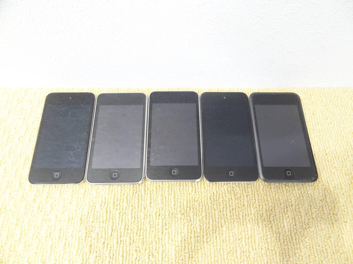 Apple iPod classic /iPod touch 22台セット まとめ ジャンク i11033_画像9