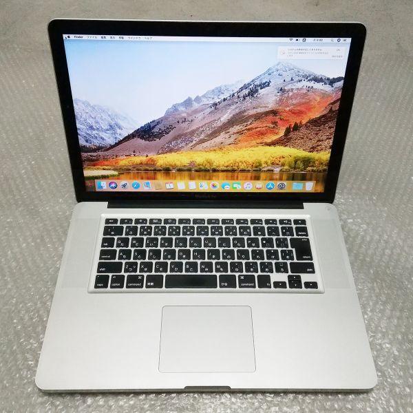 極美★ MacBook Pro 15 Core i7-4コア 新品SSD:240GB メモリ:8GB 新品バッテリー Office2016