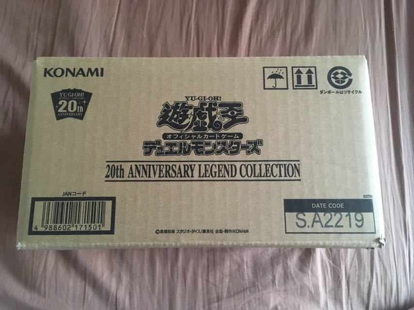 【完全未開封 1カートン 24ボックス】 遊戯王 20th ANNIVERSARY LEGEND COLLECTION BOX レジェンドコレクション_画像2