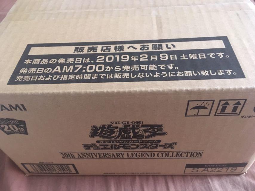 【完全未開封 1カートン 24ボックス】 遊戯王 20th ANNIVERSARY LEGEND COLLECTION BOX レジェンドコレクション