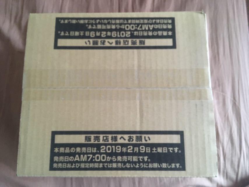 【完全未開封 1カートン 24ボックス】 遊戯王 20th ANNIVERSARY LEGEND COLLECTION BOX レジェンドコレクション_画像3