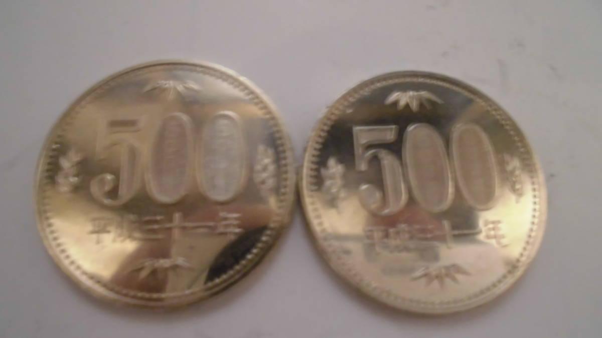 平成31年【希少価値の為】平成31年硬貨 500円コイン2枚_画像3