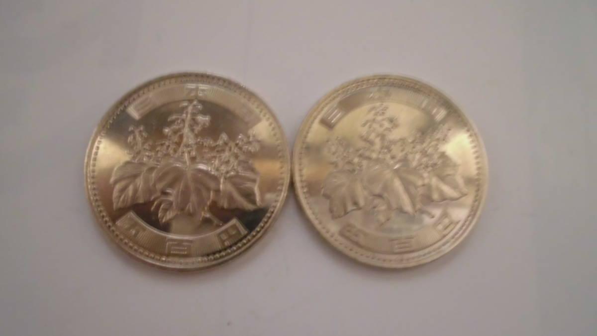 平成31年【希少価値の為】平成31年硬貨 500円コイン2枚_画像2