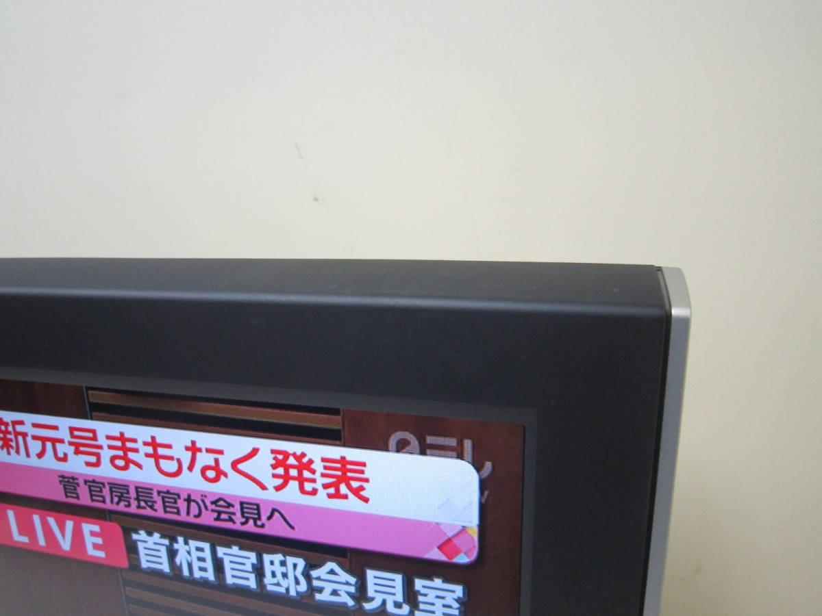 1円~!TOSHIBA 東芝 REGZA レグザ 32V型ハイビジョン液晶テレビ 32C2000_画像3
