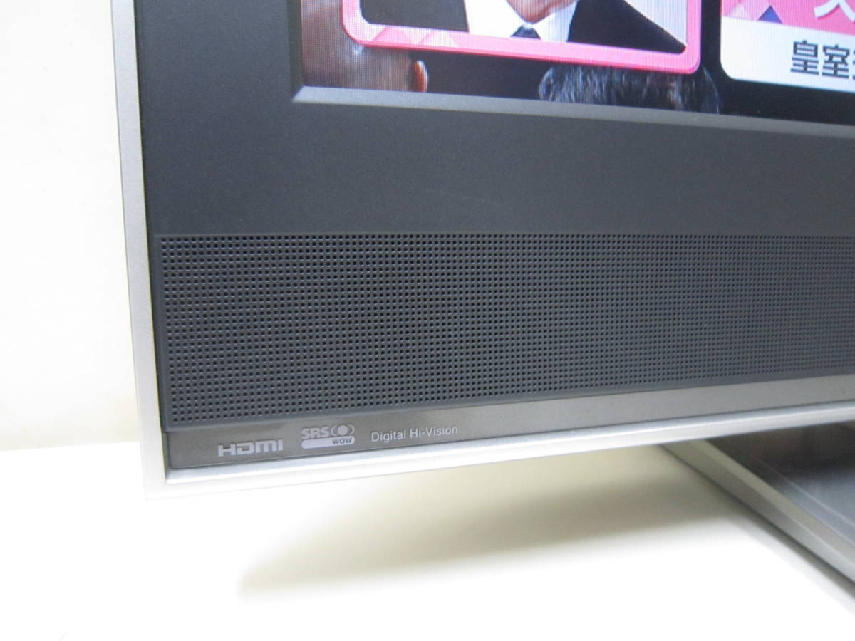 1円~!TOSHIBA 東芝 REGZA レグザ 32V型ハイビジョン液晶テレビ 32C2000_画像4