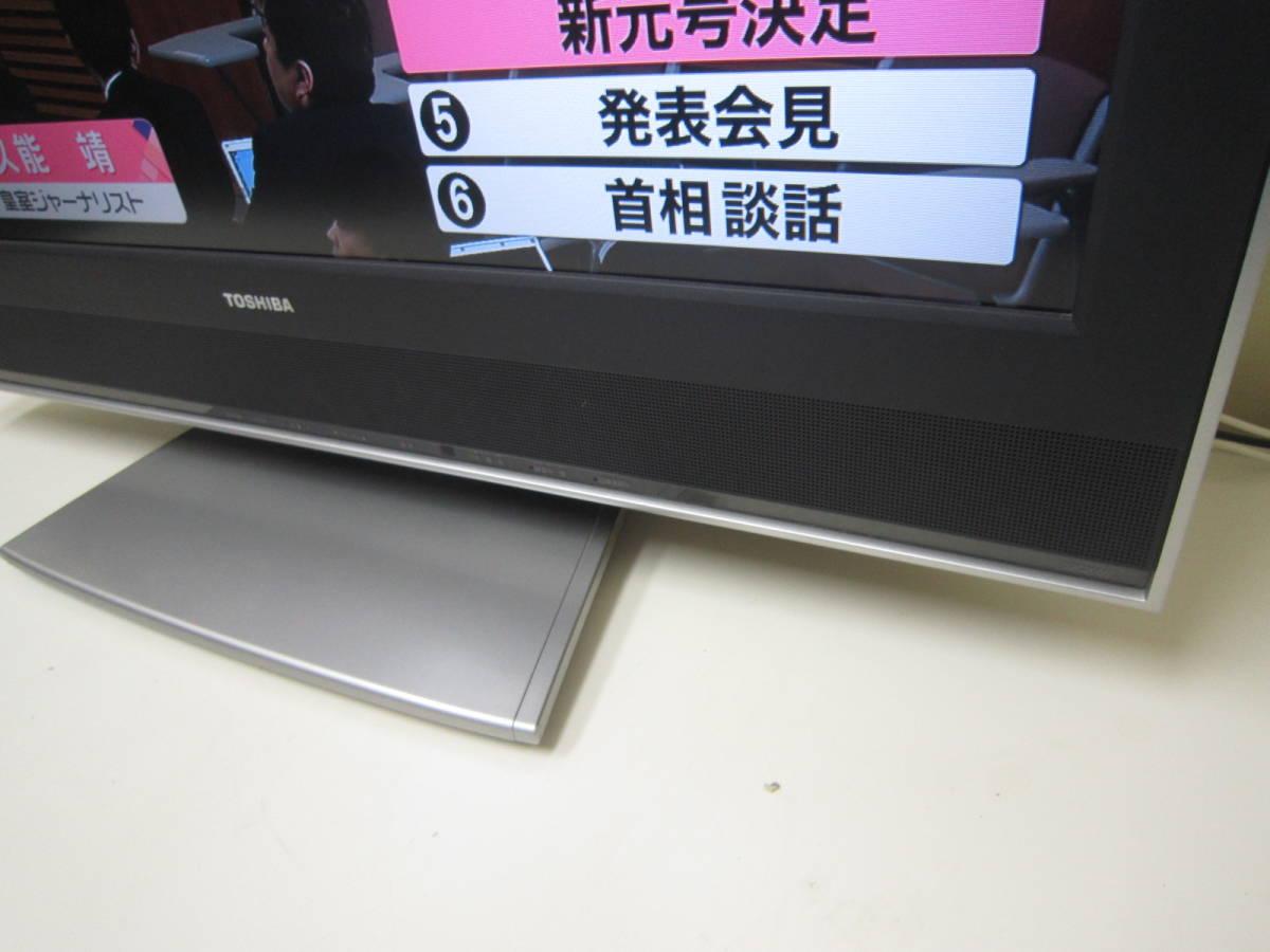 1円~!TOSHIBA 東芝 REGZA レグザ 32V型ハイビジョン液晶テレビ 32C2000_画像5