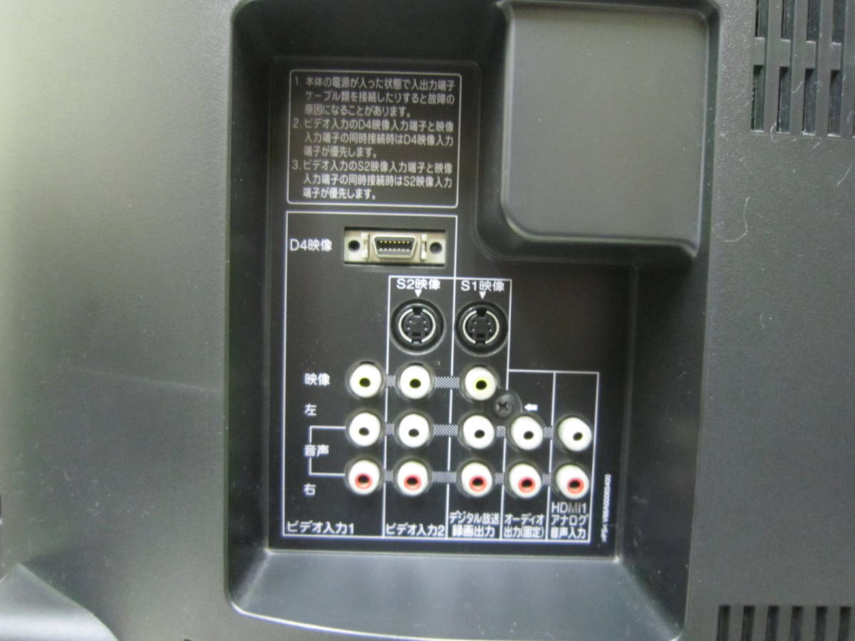 1円~!TOSHIBA 東芝 REGZA レグザ 32V型ハイビジョン液晶テレビ 32C2000_画像7