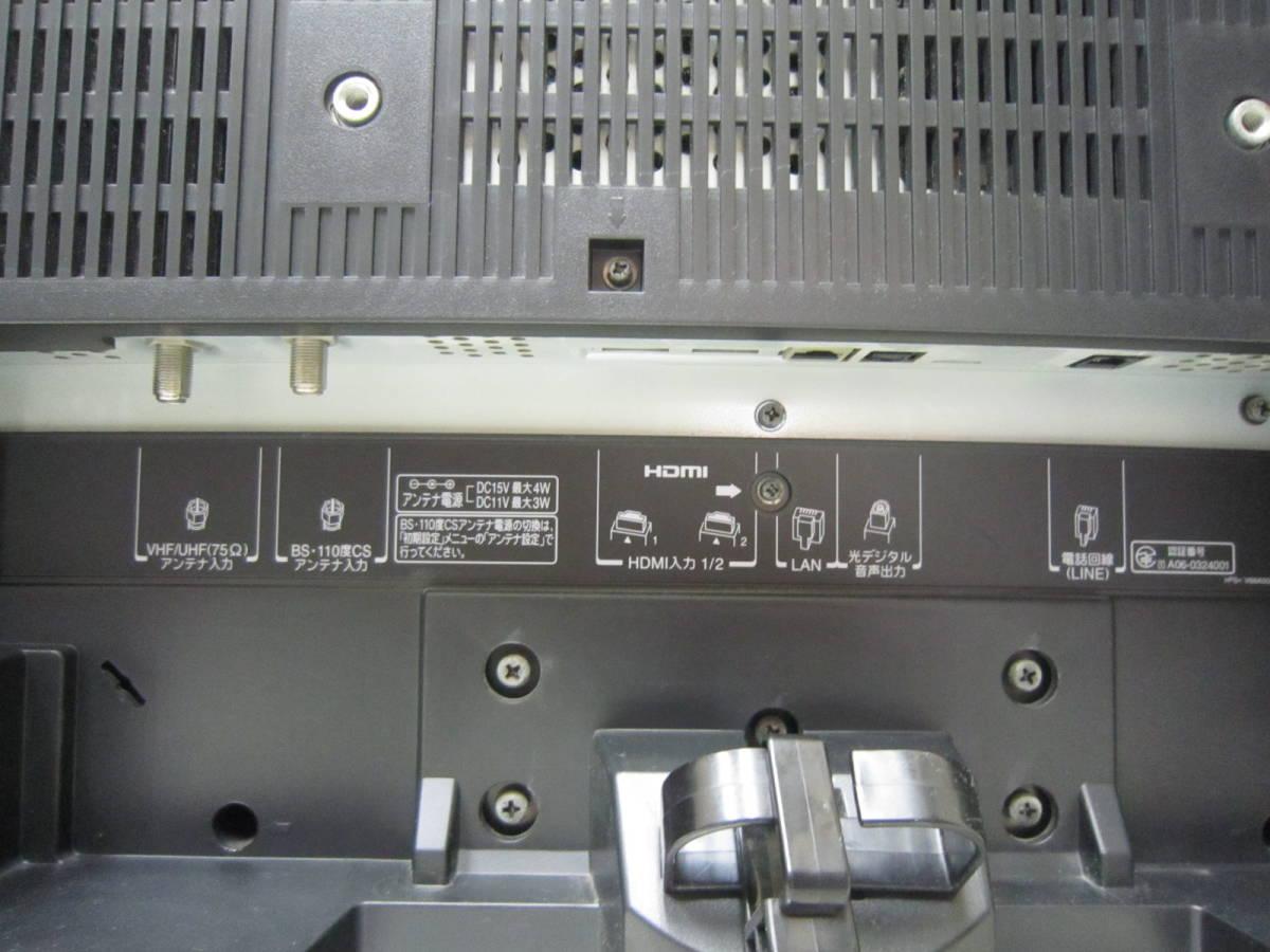 1円~!TOSHIBA 東芝 REGZA レグザ 32V型ハイビジョン液晶テレビ 32C2000_画像8