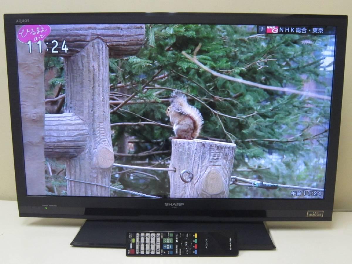 1円~ 美品!SHARP シャープ AQUOS アクオス 32V型ハイビジョンL液晶テレビ LC-32H9 2013年製