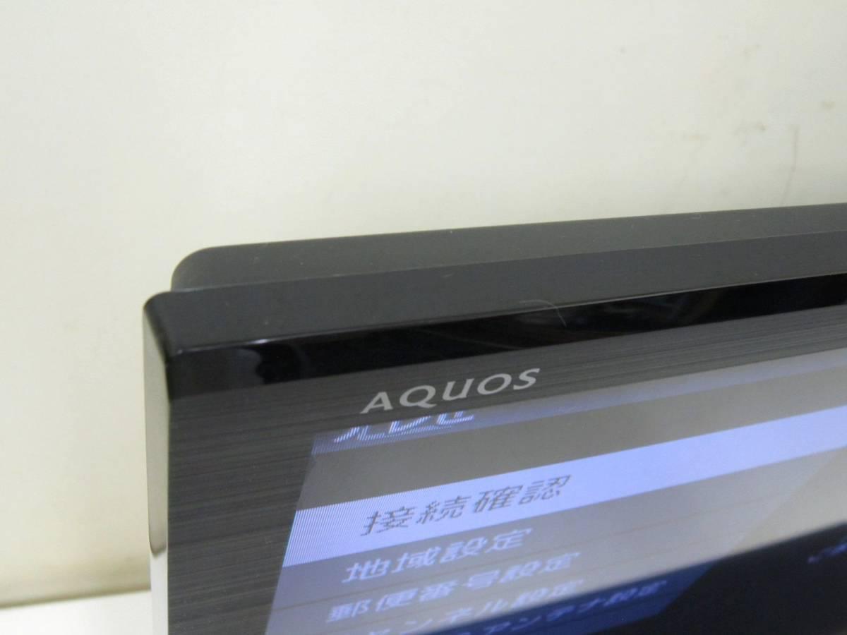 1円~ 美品!SHARP シャープ AQUOS アクオス 32V型ハイビジョンL液晶テレビ LC-32H9 2013年製 _画像2