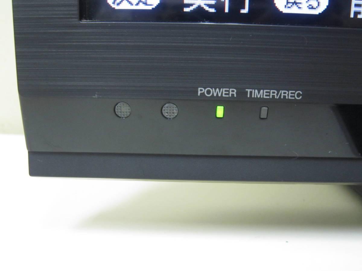 1円~ 美品!SHARP シャープ AQUOS アクオス 32V型ハイビジョンL液晶テレビ LC-32H9 2013年製 _画像4