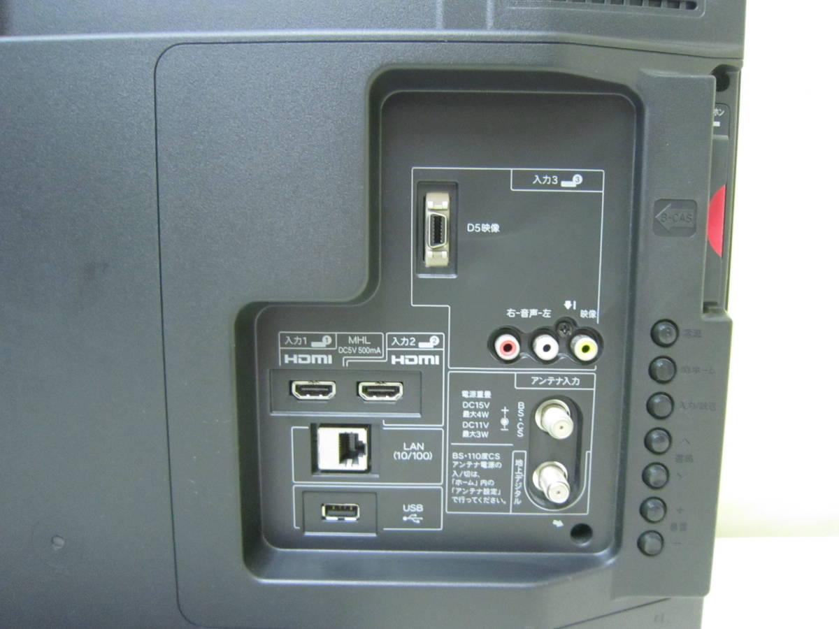 1円~ 美品!SHARP シャープ AQUOS アクオス 32V型ハイビジョンL液晶テレビ LC-32H9 2013年製 _画像8