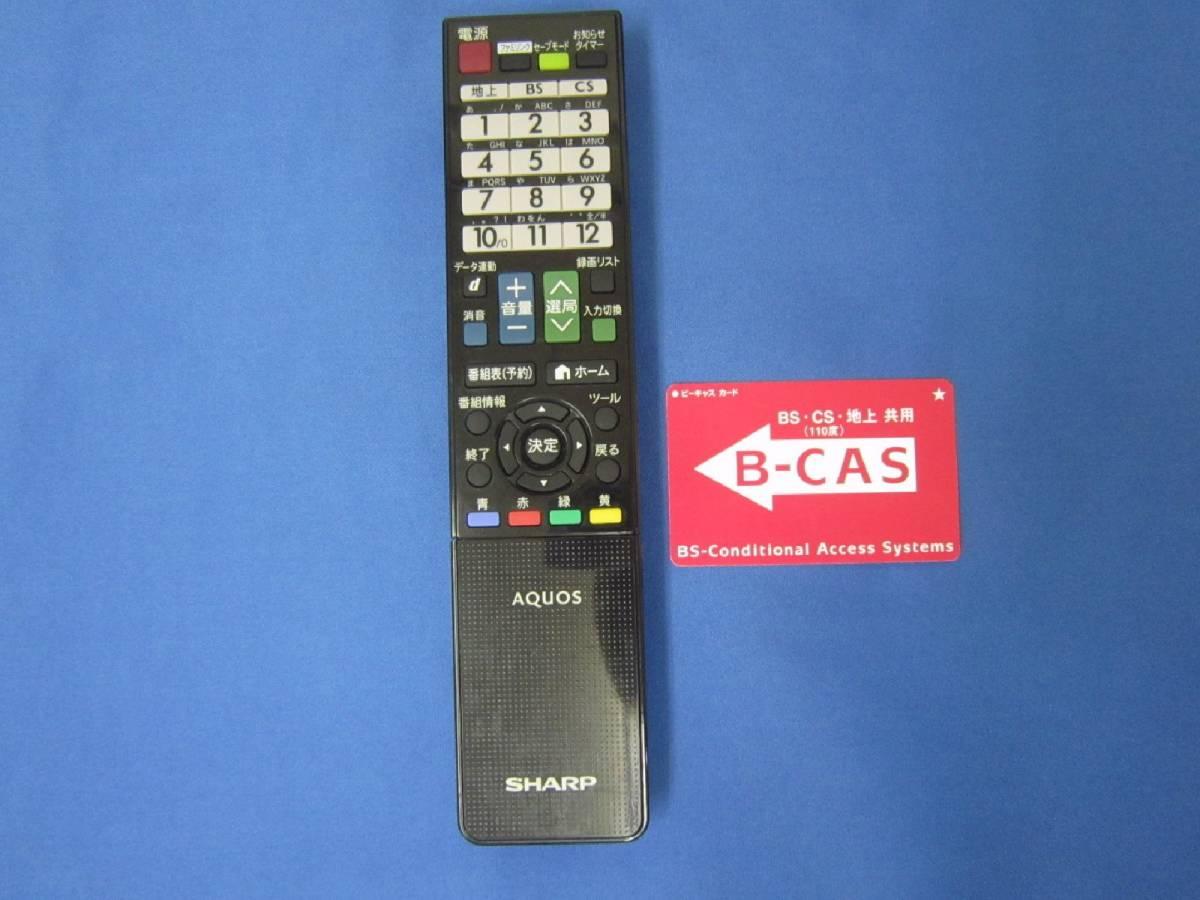 1円~ 美品!SHARP シャープ AQUOS アクオス 32V型ハイビジョンL液晶テレビ LC-32H9 2013年製 _画像10
