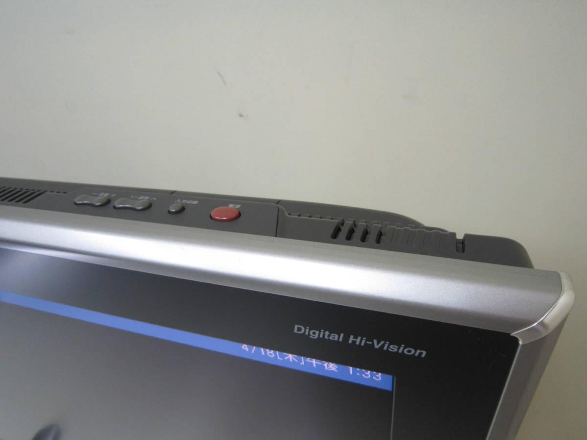 1円~!SHARP シャープ AQUOS アクオス 32V型ハイビジョン液晶テレビ LC-32GH1_画像3