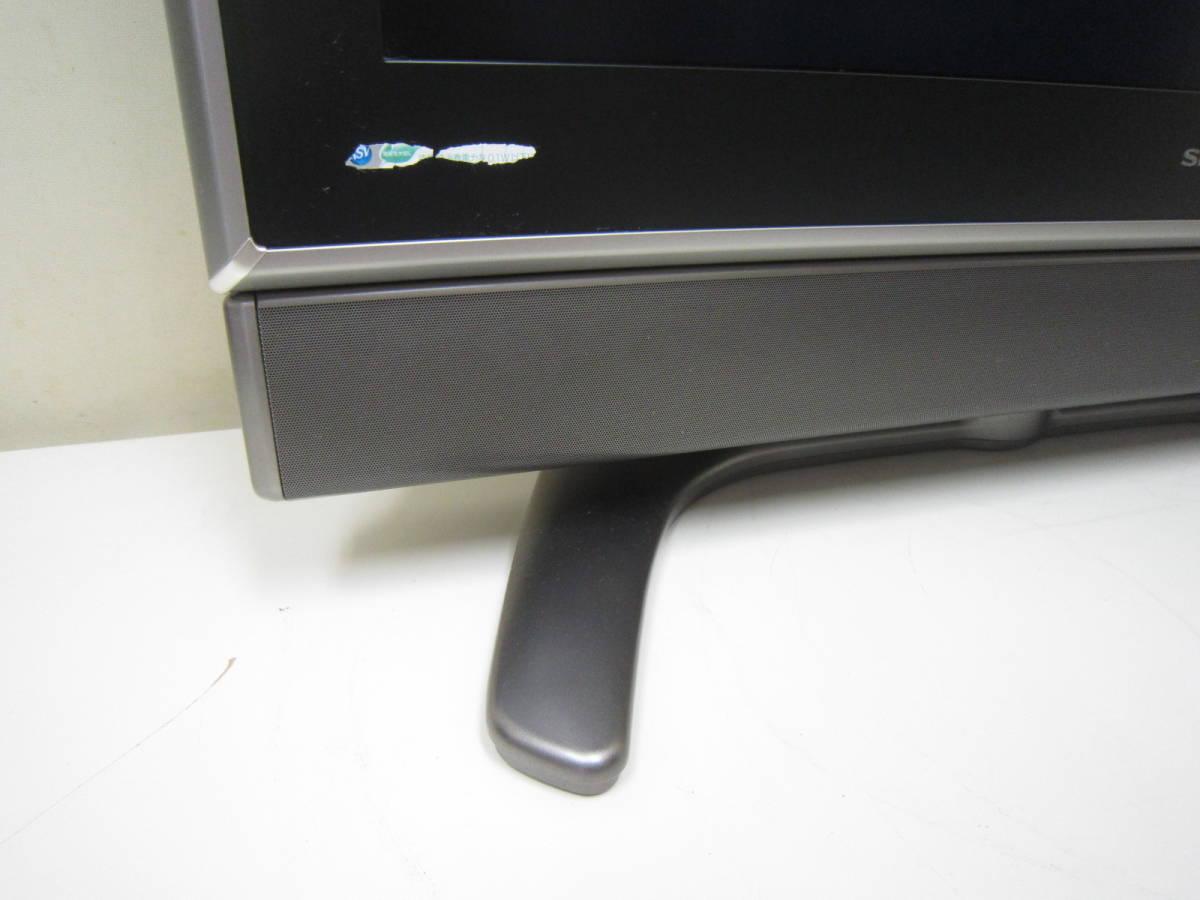 1円~!SHARP シャープ AQUOS アクオス 32V型ハイビジョン液晶テレビ LC-32GH1_画像4