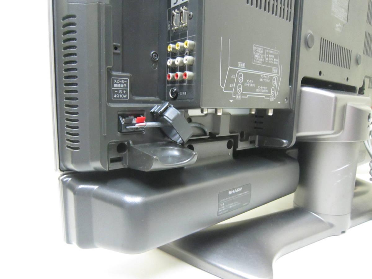 1円~!SHARP シャープ AQUOS アクオス 32V型ハイビジョン液晶テレビ LC-32GH1_画像8