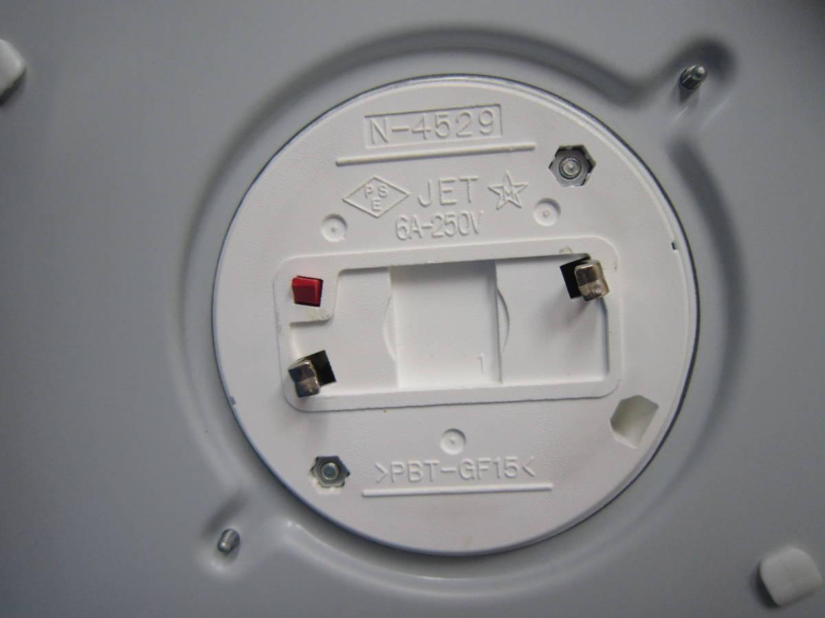 1円~美品!NEC LEDシーリングライト HLDZA06584 ~6畳 昼光色 調色 2016年製 リモコン付き 照明器具/2_画像6