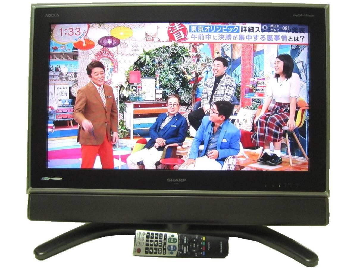 1円~!SHARP シャープ AQUOS アクオス 32V型ハイビジョン液晶テレビ LC-32GH1