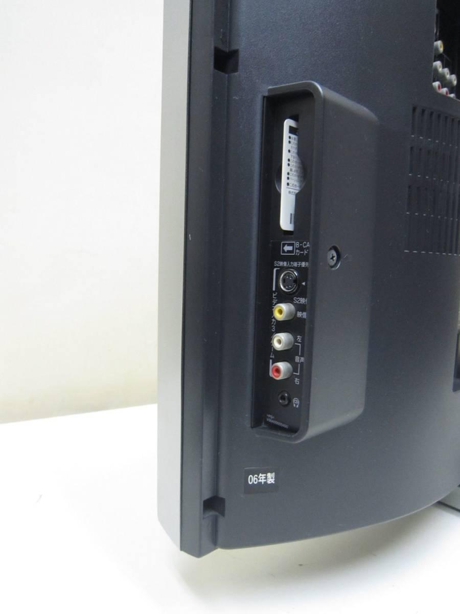 1円~!TOSHIBA 東芝 REGZA レグザ 32V型ハイビジョン液晶テレビ 32C2000_画像6