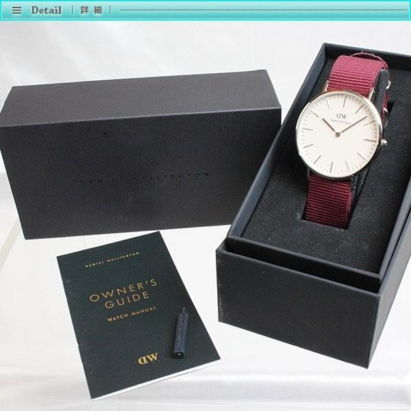 Daniel Wellington ダニエルウェリントン クラシック メンズ 腕時計 クォーツ シンプル 男性 白文字盤 エンジ 人気 箱付き_画像3