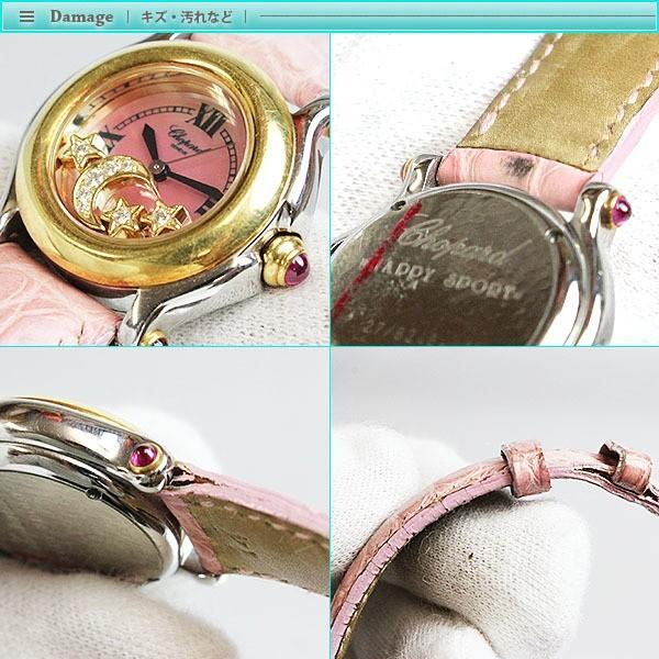 Chopard ショパール ハッピースポーツ レディース腕時計 クォーツ 27/8246-42 ムーンスター ピンク シルバー ゴールド シェル レディース_画像4