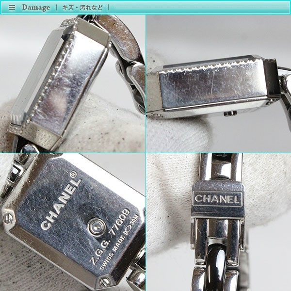 CHANEL シャネル プルミエール トリプルブレス レディース腕時計 ダイヤベゼル クォーツ H3058 黒文字盤_画像5